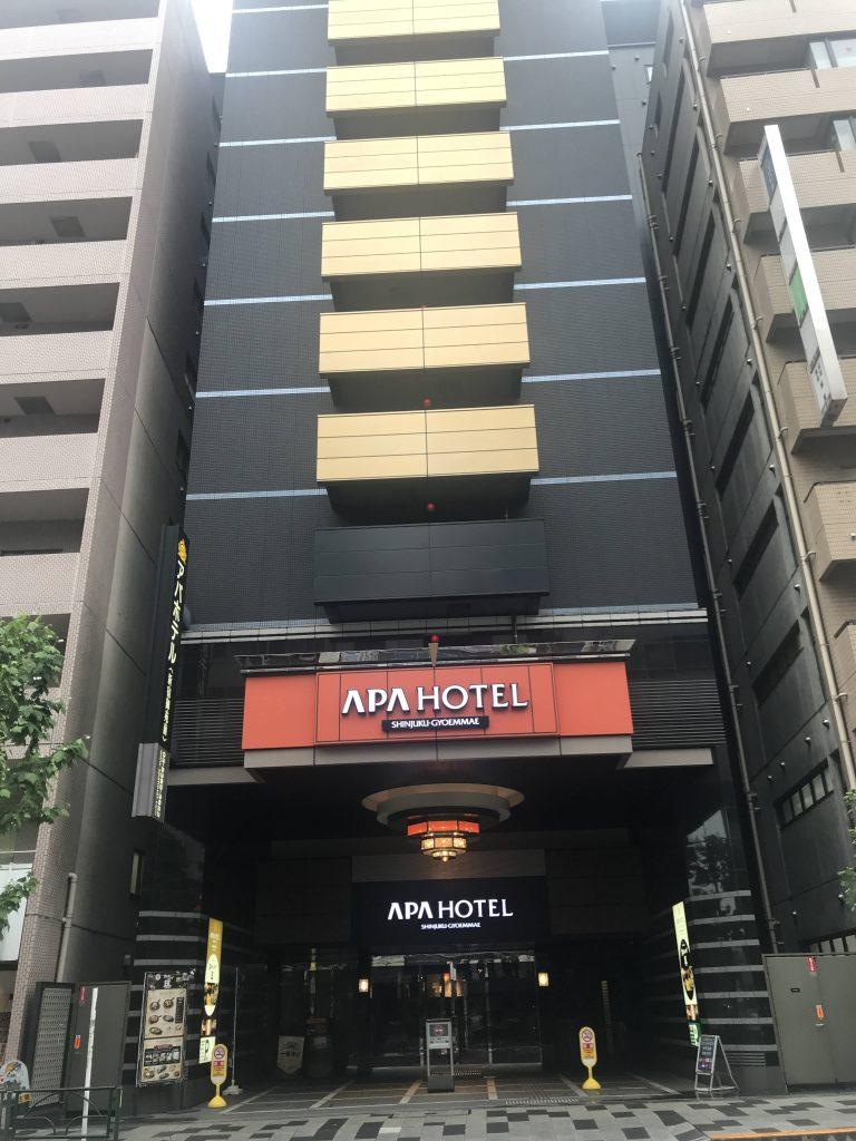 アパホテル 新宿御苑前   タイ古式出張マッサージ イースト