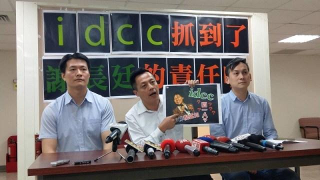 「idcc」查到了? 藍議員呼籲謝長廷出面說明