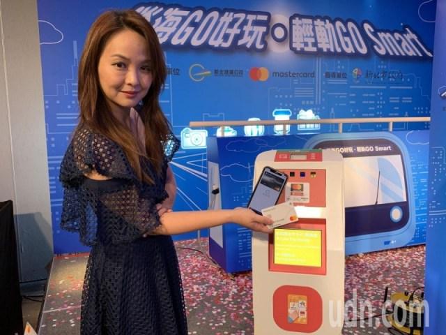 淡海輕軌可用行動支付! 免費搭1個月還有店家優惠