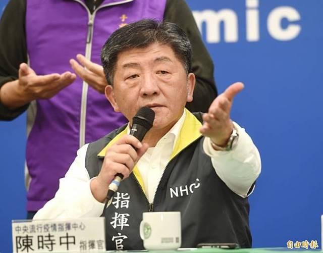 武漢肺炎》陳時中這席話令人震撼 謝金河:台灣喊苦日子的少了