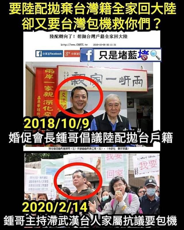 王定宇起底「誰是鍾錦明?」 鼓吹放棄台灣國籍 擁抱中國的人
