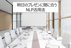 NLP-presentation