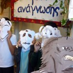 greek-masks-1