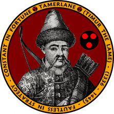 Tamerlane Portrait Seal_William Marshal Store