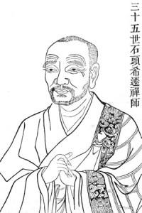 Shitou_Xiqian