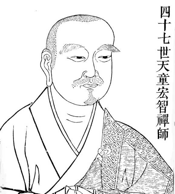 Zen Master Hongzhi Zhengjue