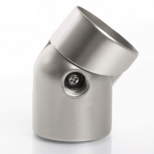 "1-3/8"" Swivel Socket - Satin Nickel"