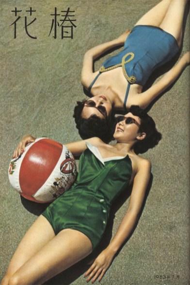 shiseido-hanatsubaki-magazine-showa-5-1953-1