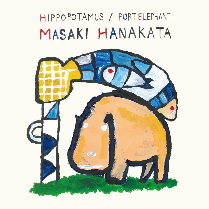 Masaki Hanakata Hippopotamus Port Elephant cover