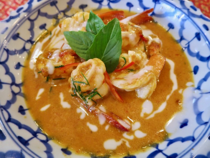 Sompong Thai Cooking School - Chu Chee Curry with Prawn (Chu Chee Goong)