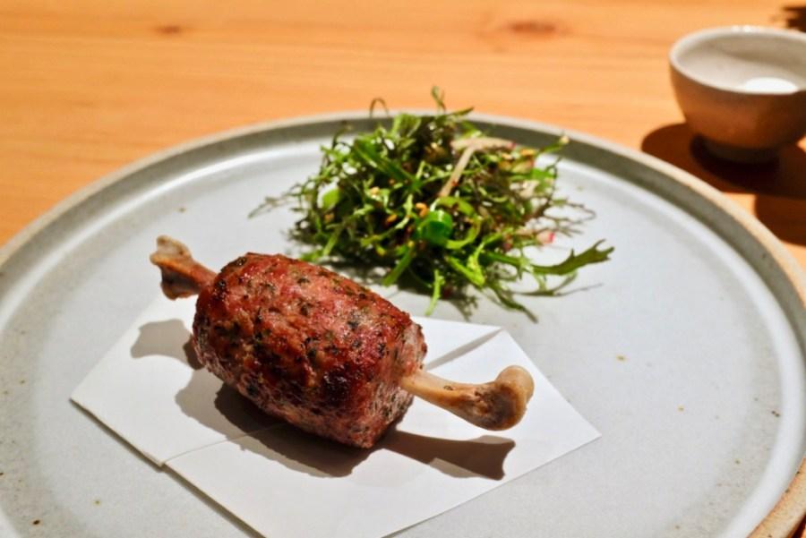Maum – A Modern Korean Tasting Menu in Palo Alto
