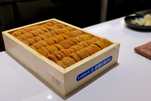 The Shota - Hokkaido Uni Tray