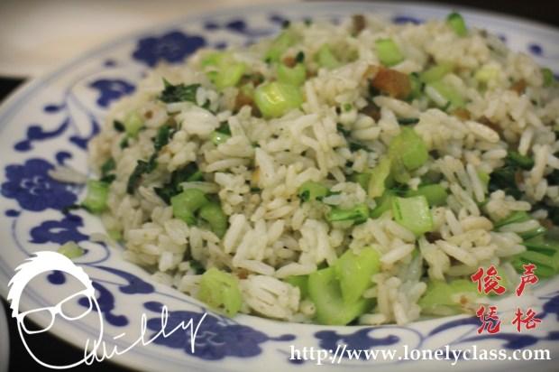 上海菜饭 RM8