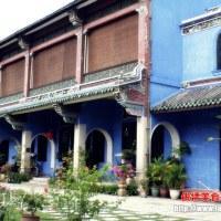 槟城美食:蓝屋 The Blue Mansion
