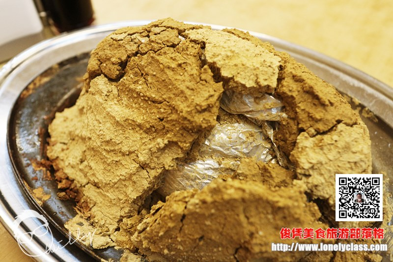 北海美食:聚香中餐馆 @ Raja Uda