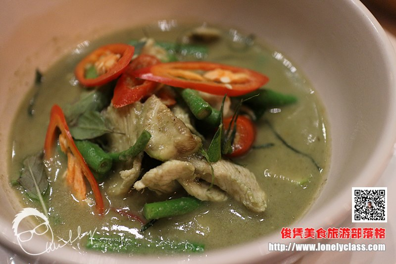 Green Curry Chicken (S) / RM12