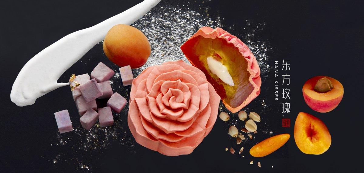 [月饼] 喜月堂 Casahana 月饼