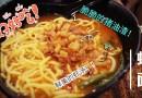 新加坡美食:华记大虾面 Wah Kee Big Prawn Mee