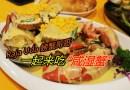 槟城美食:螃蟹哥哥 Crab B,螃蟹口味超特别!