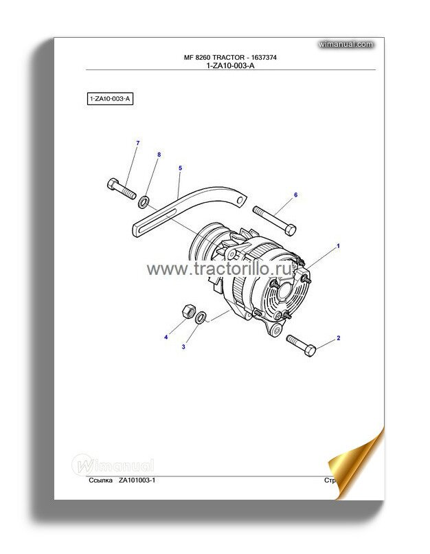 John Deere 644h 644h Mh Repair Manual