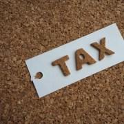 不動産売買に関係する税金のイメージ