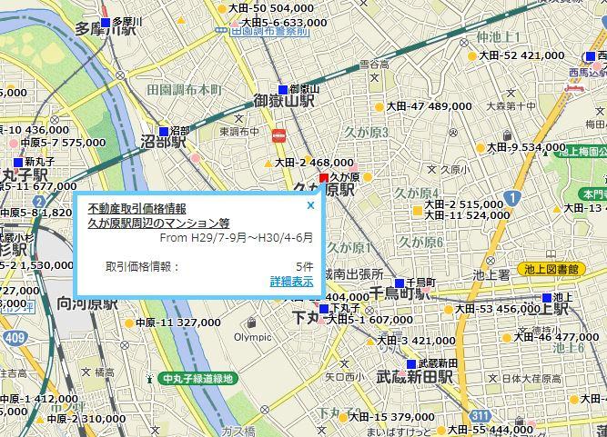 土地総合情報システムでマンションの価格を調べたときの検索結果画面2