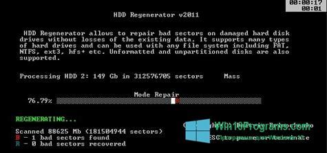 HDD Regenerator скачать бесплатно для Windows 10 (32/64 bit)