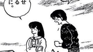■だめぞん安田記念