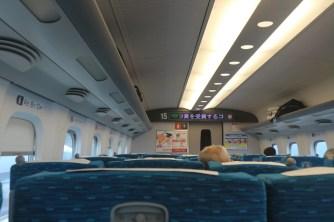 What Shinkansen looks like on the inside