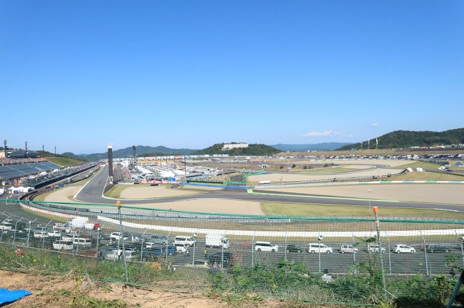 View from the top parts of the circuit tibune