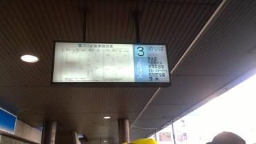 Tempat pemberhentian bus