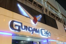There is Gundam Cafe nearby