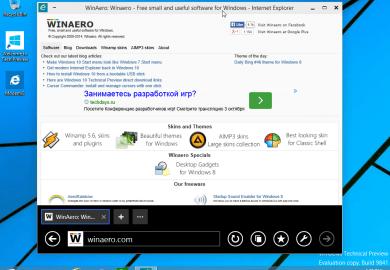 Modern Ie Windows 10