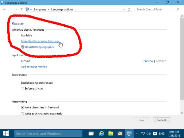 set display language Windows 10