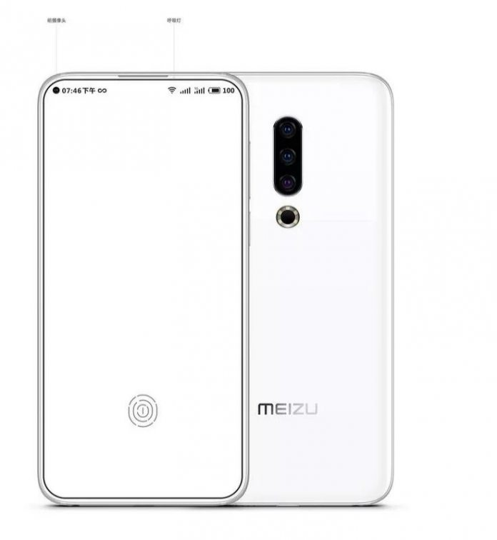 Meizu Teases World's First Smartphone with Camera Located