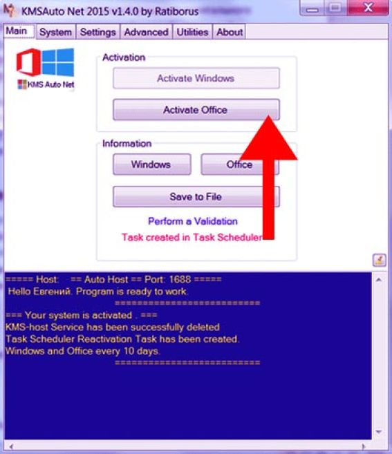 KMSAuto Net 2021 Windows & Office Activator