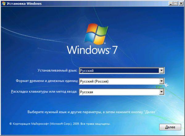 «Windows 7 орнату» терезесінде «Орнатылған тіл» нүктесі