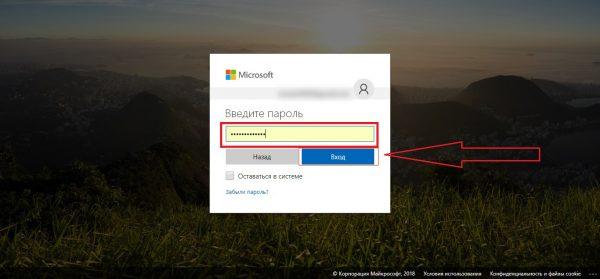 Formulário de entrada de e-mail.