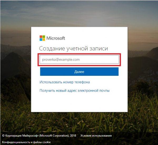 "Janela ""Windows Update"""