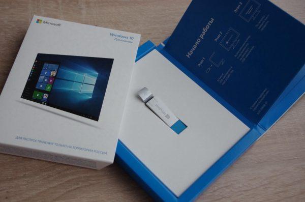 Έκδοση κουτιού των Windows 10