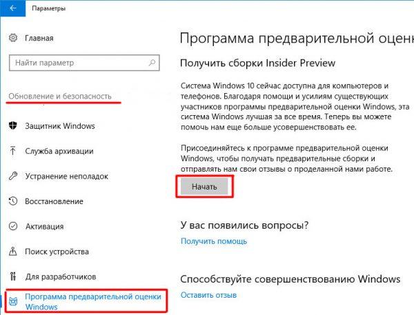 Παράθυρο ρυθμίσεων προγράμματος προβολής των Windows
