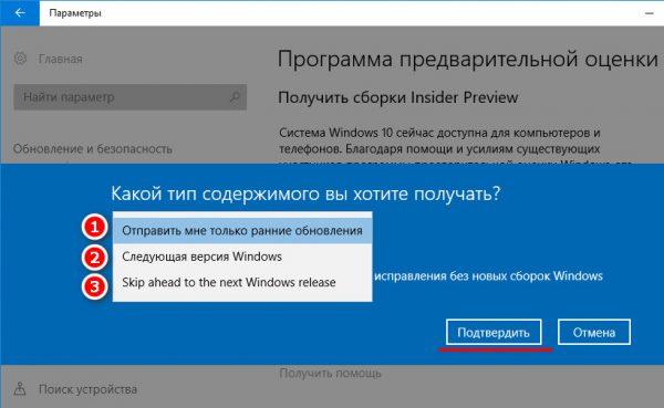 Παράθυρο πακέτου συναρμολόγησης των Windows