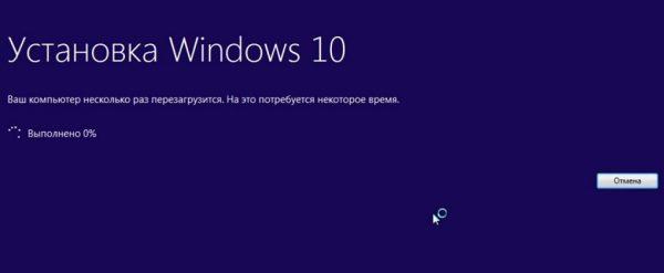 Procesul de instalare Windows 10