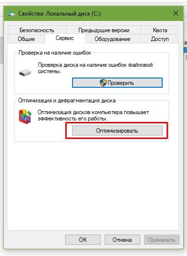 Hogyan kell megnyitni a Disk Defragmentációt