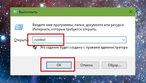 """Så här öppnar du """"Kontrollpanelen"""" genom det exekverande verktyget"""