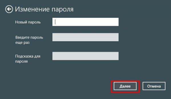 Modulo di modifica della password per il login in Windows 10