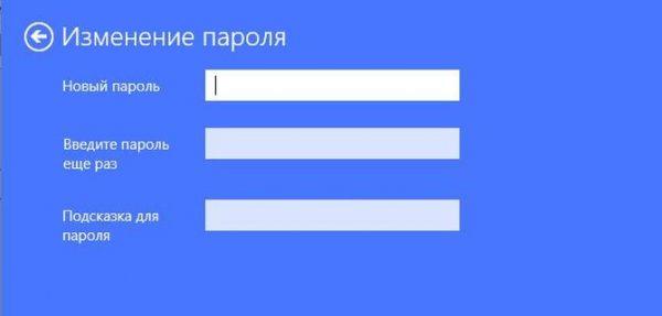 Форма установки пароля для Windows 10