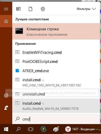 Windows-haku