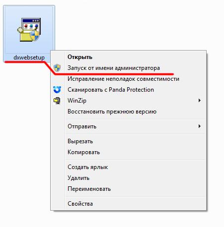 Kjør DirectX-installatøren på vegne av administratoren