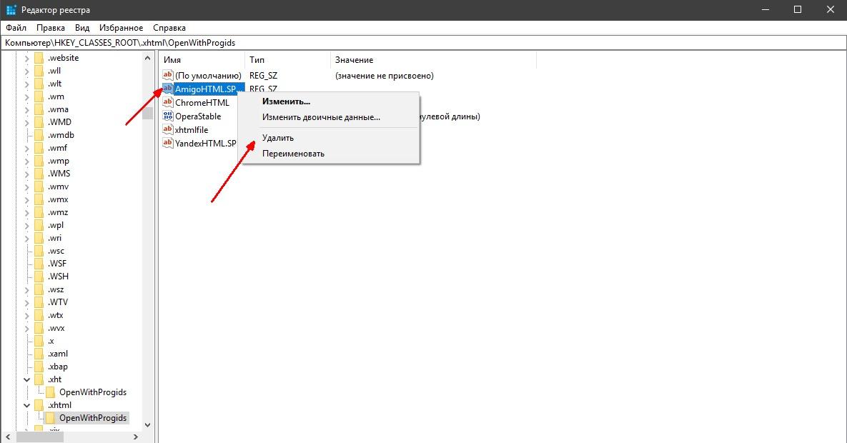 Как удалить тор браузер с компьютера полностью с windows 10 hyrda вход tor browser apk download